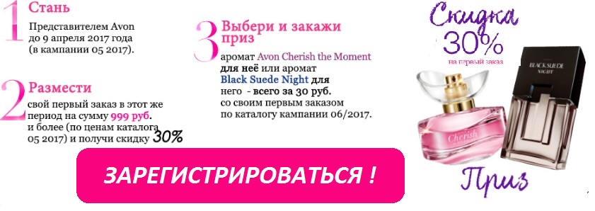 призы 5 каталог